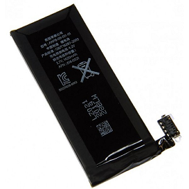 batterie-iphone-4-4s